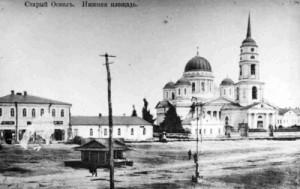 Старый Оскол. Начало 20-го века