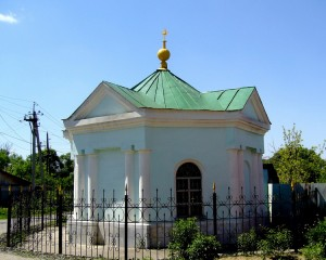 Свято-Троицкий храм. Часовня
