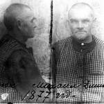 Священник Михаил Дмитриевич Павлюк