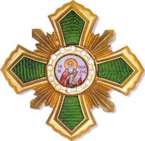 Орден преподобного Сергия Радонежского 1 степени (образца после 2000 г.)