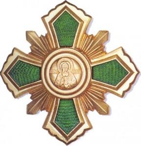 Орден преподобного Сергия Радонежского 2 степени (образца после 2000 г.)
