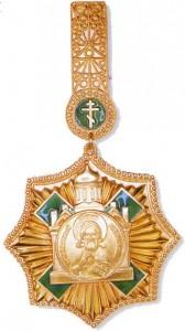 Орден преподобного Сергия Радонежского 1 степени (образца до 2000 г.)