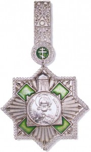 Орден преподобного Сергия Радонежского 2 степени (образца до 2000 г.)