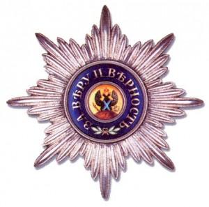 Звезда ордена св. Апостола Андрея Первозванного