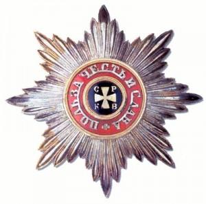 Звезда ордена св. равноапостольного великого князя Владимира