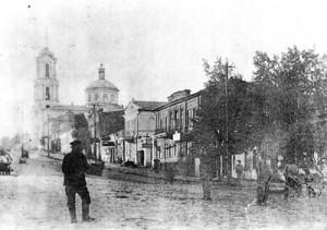 Центральная улица в начале 20-го века