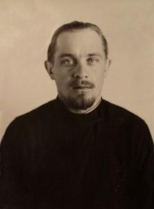 Cвященник Алексий Васильевич Ильин