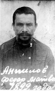 Диакон Феодор Матвеевич Анпилов