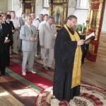 Губернатор Е.С. Савченко