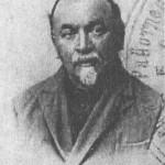 Священник Михаил Андреевич Рыбников