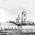 История Ахтырского храма