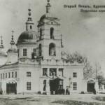 История Покровского храма