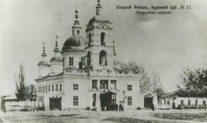 Покровский храм. Фото начала XX века