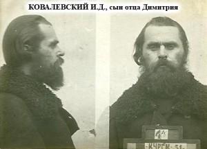 Kovalev2